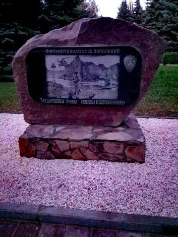 Памятник в Городце 2