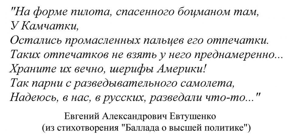 8 Стихи Евтушенко