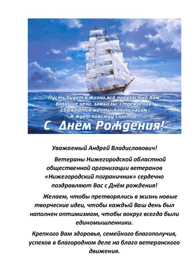 Петров1