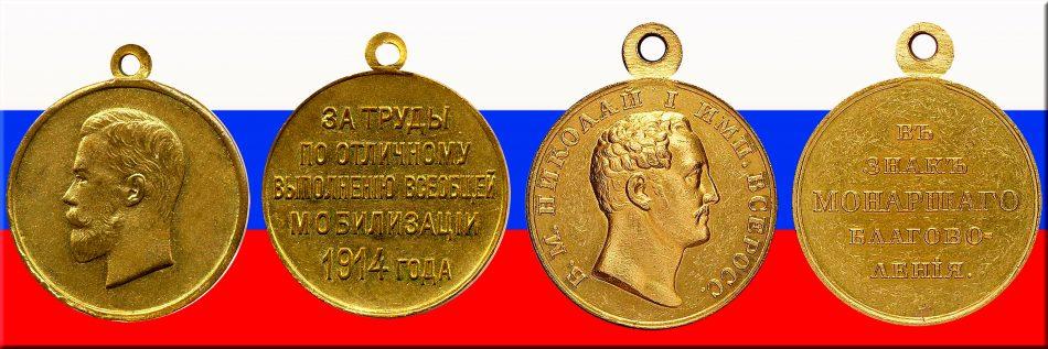 Медали (10)
