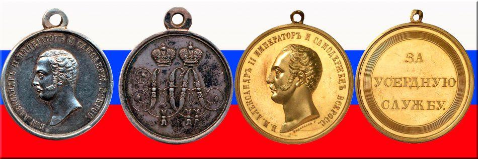 Медали (4)