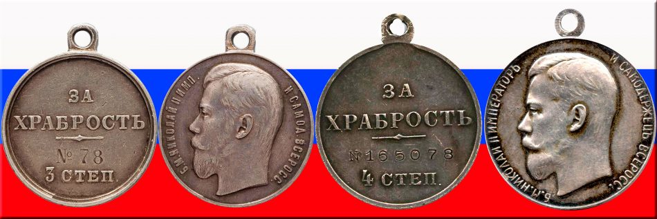 Медали (6)