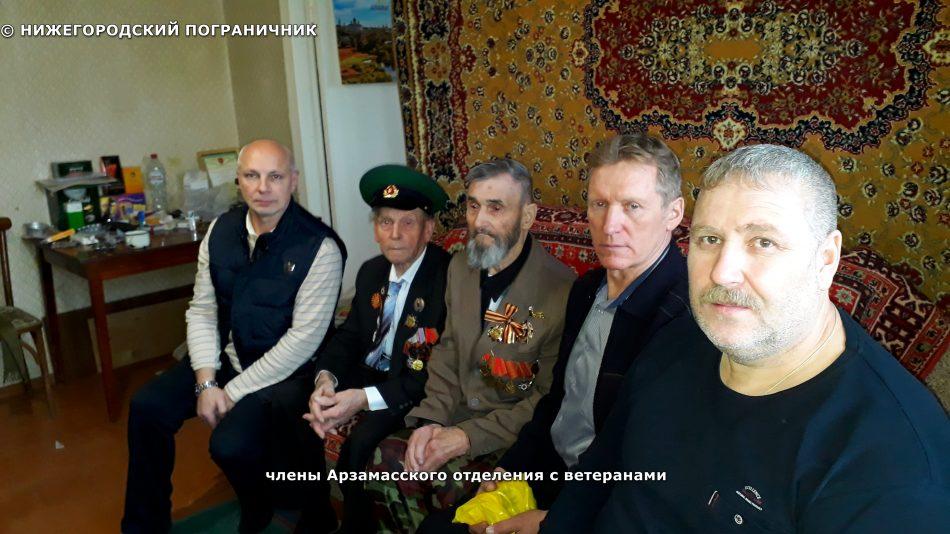 члены Арзамасс.отделения с ветеранами