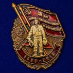 ЗНАК_30_ЛЕТ
