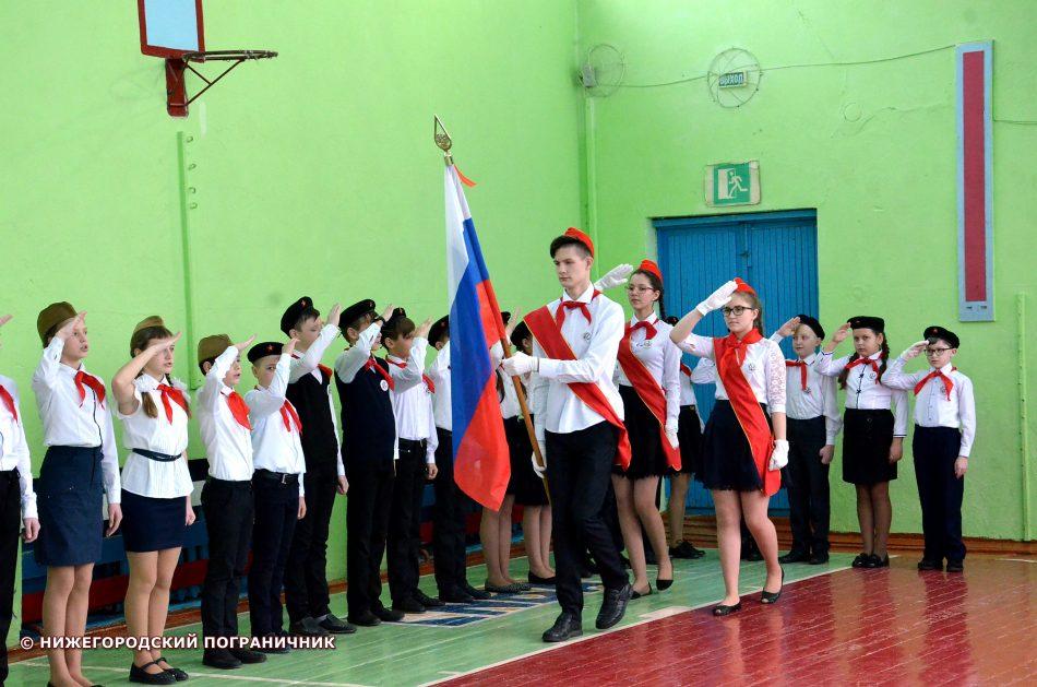 Вынос Флага России