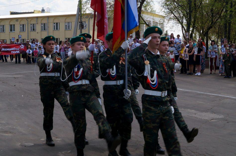 Военно-патриотический клуб Ззащитник