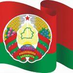 Флаг-и-герб-1024x712