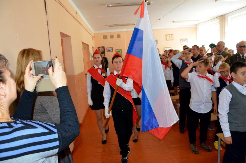 002 Вынос Флага России