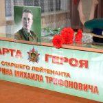 2 Парта Героя Шмагрина М.Т
