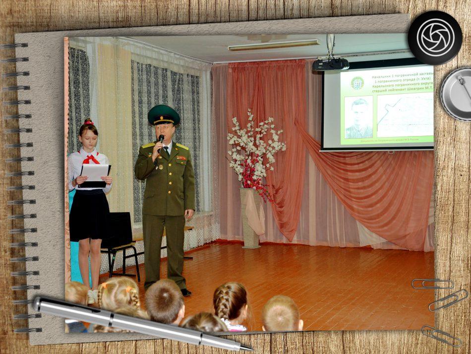 Выступление М.Ю. Шмагрина