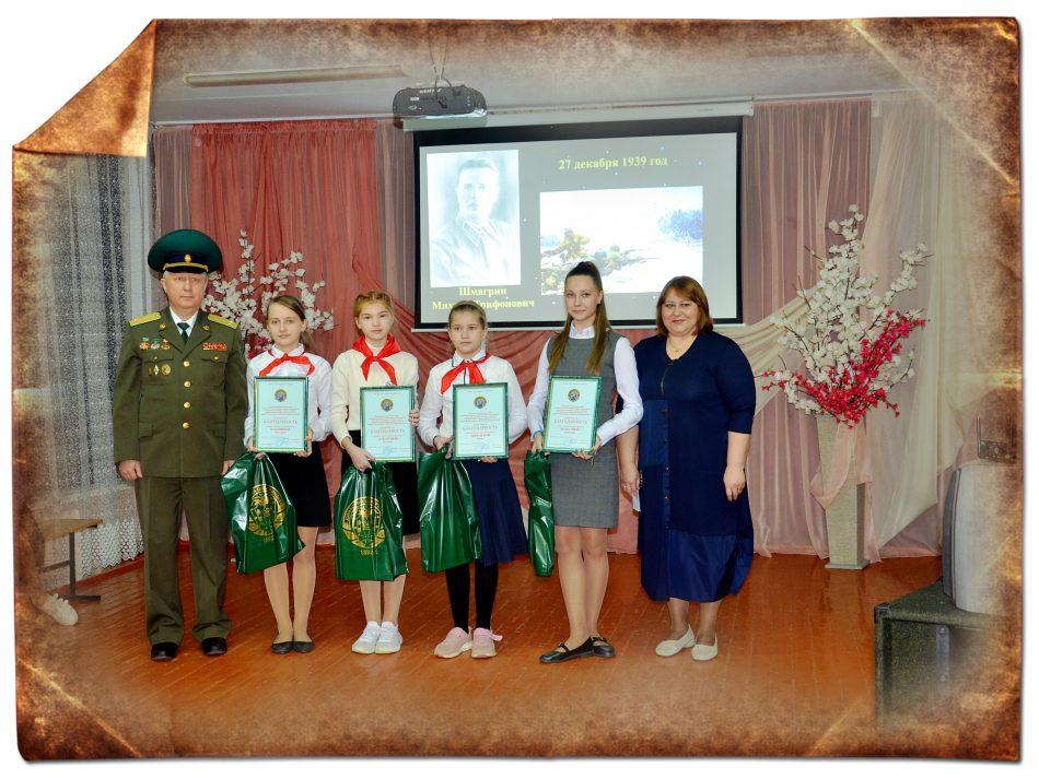 Награждение лучших учеников школы