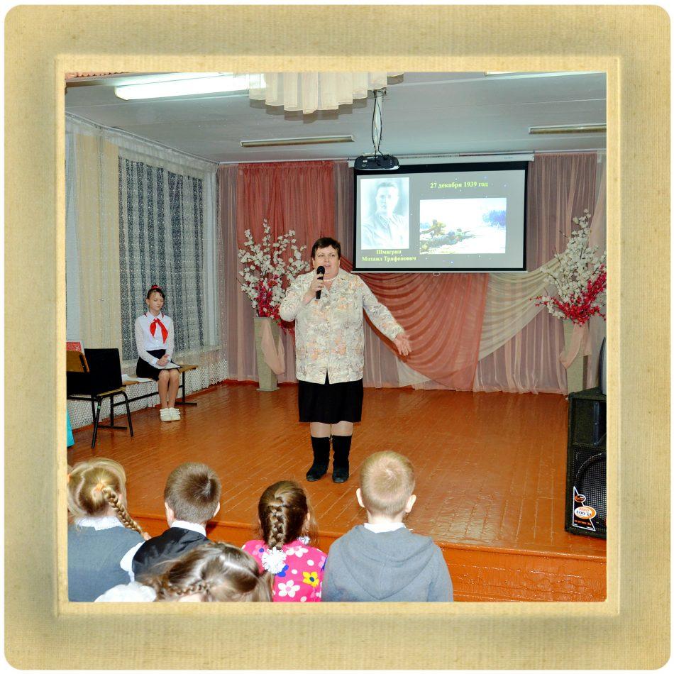 Выступление Зиминой