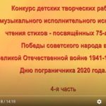 Скриншот_2020_06_30_17_46_38_552
