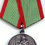 Медаль_граница