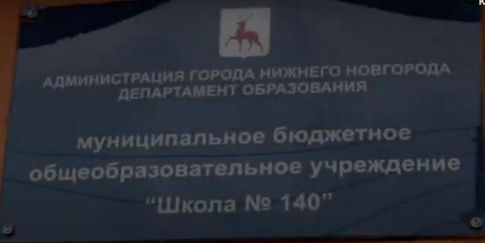 Скриншот_2020_09_14_11_40_19_111