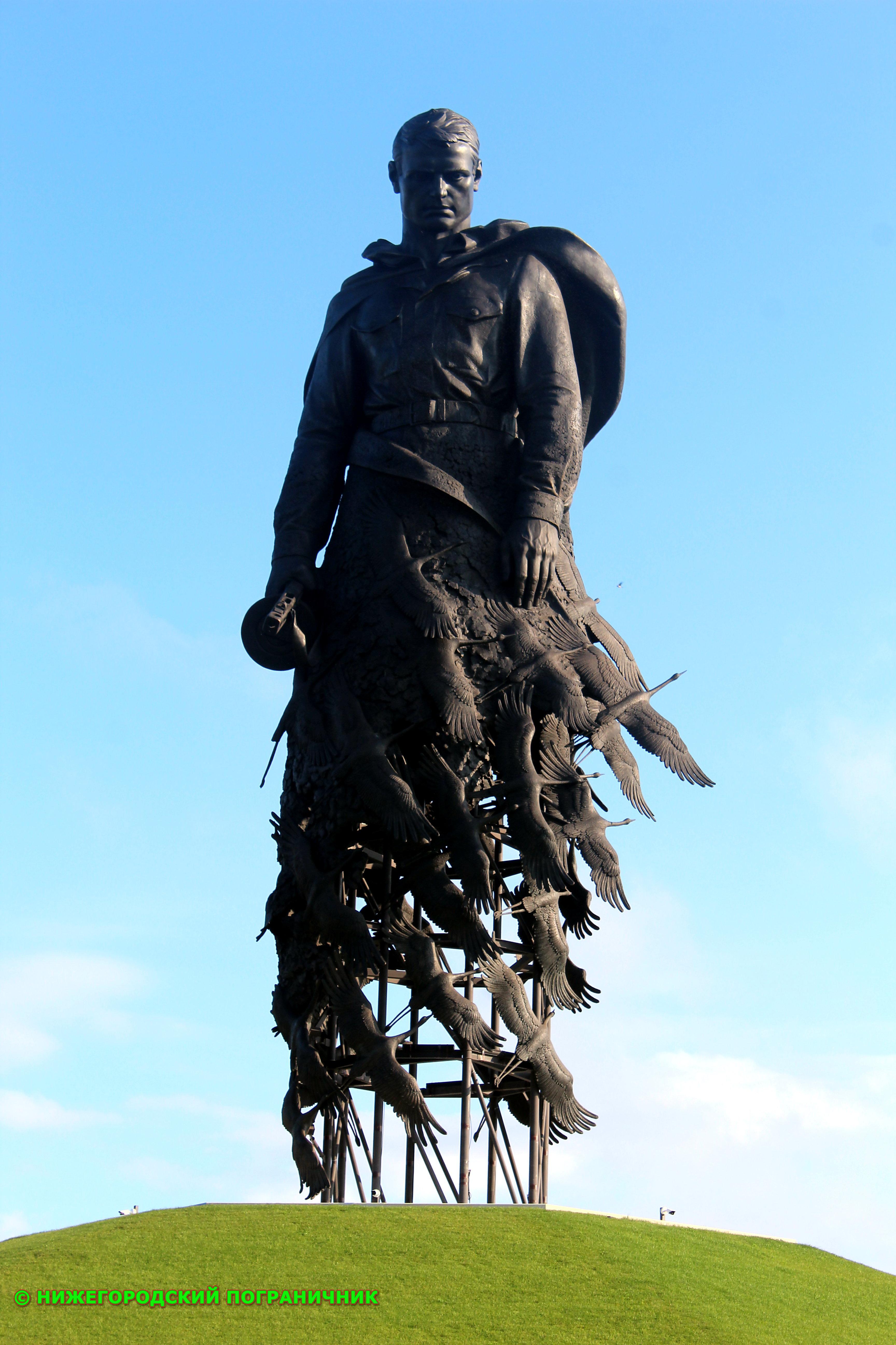 1. Мемориал Советскому Солдату в районе г.Ржев