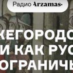 Скриншот_2020_11_15_17_19_17_883