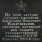 Скриншот_2020_12_11_11_48_39_189