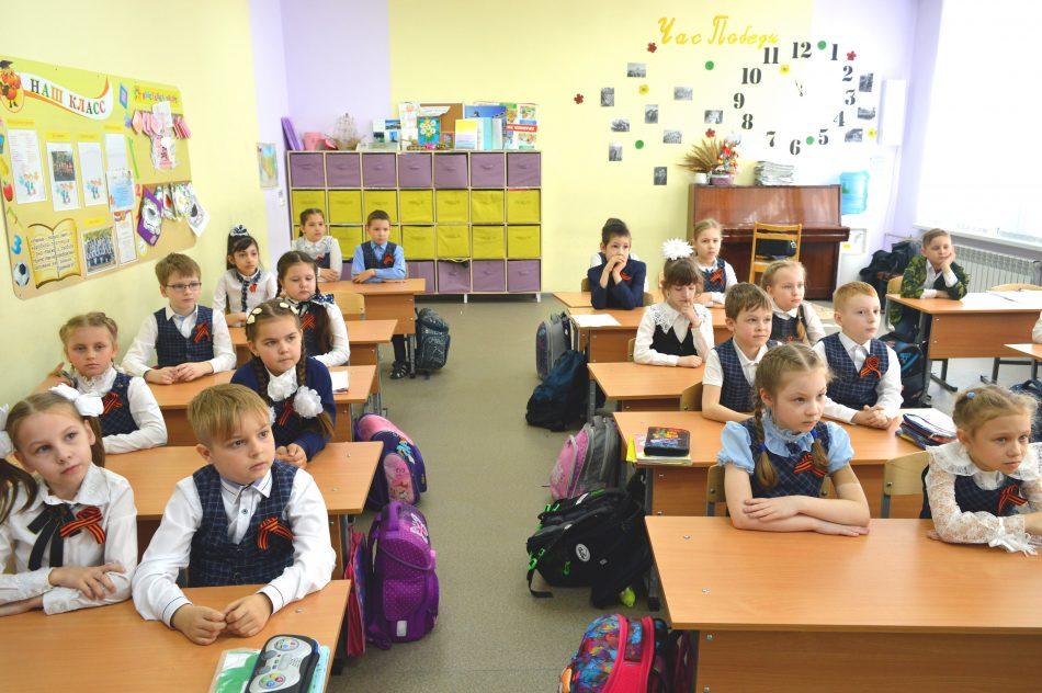 41 школа 2